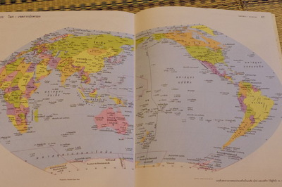 タイ語世界地図帳集めるマニアコレクターIMGP6912