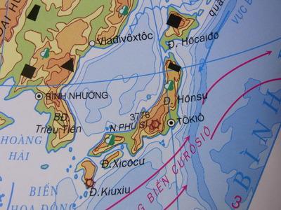 ベトナム世界地図帳RIMG2313