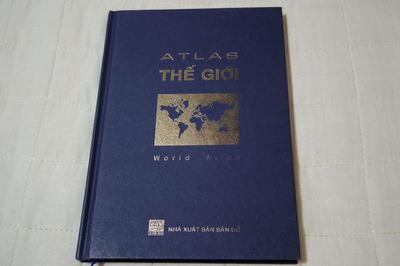 ベトナム語地図帳IMGP2687