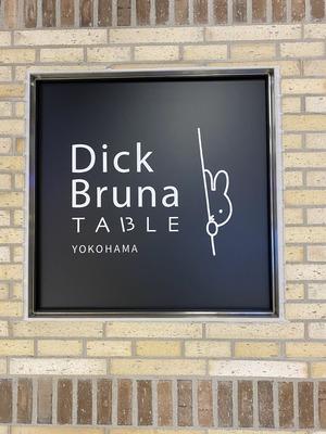 Dick Bruna TABLE YOKOHAMA@エキュート横浜IMG_6228