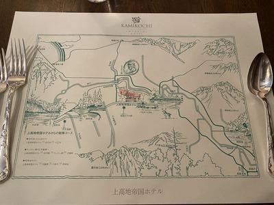 上高地帝国ホテルレストランアルペンローゼIMG_6029