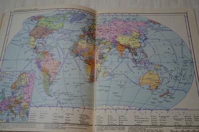ロシア語地図帳IMGP2681
