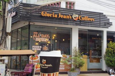 GloriaJean'sCoffeesグロリアジーンズコーヒーIMGP5081