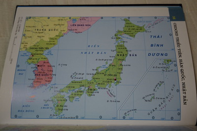 ベトナム語地図帳IMGP2690