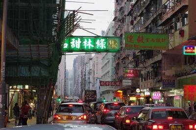 緑林甜品@深水埗(シャムスイポー)香港スイーツIMGP4081
