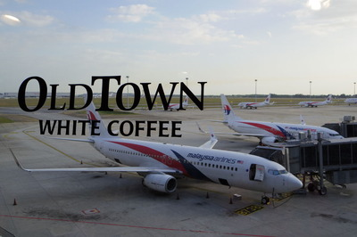 マレーシア国際空港KLIAオールドタウンホワイトコーヒーIMGP5884