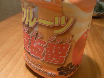 フルーツ豆板醤RIMG1675