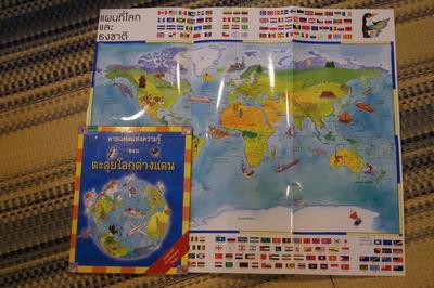 タイ世界地図帳集めるマニアコレクターIMGP6429