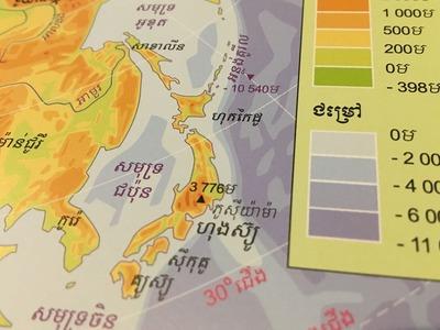 カンボジア クメール語 地図帳IMG_1681