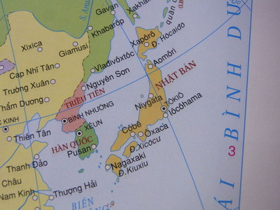 ベトナム世界地図帳RIMG2314