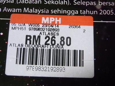 マレーシア世界地図帳RIMG2265