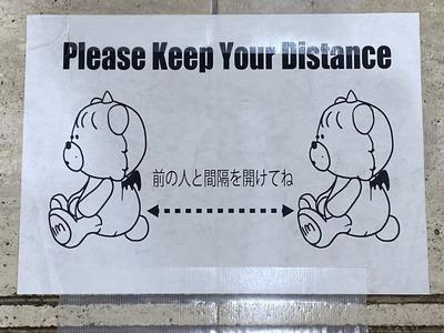 あいみょんライブ岩手県民会館キズコイIMG_6372E