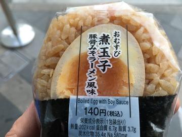 おむすび 煮玉子 豚骨みそラーメン風味IMG_0127[1]