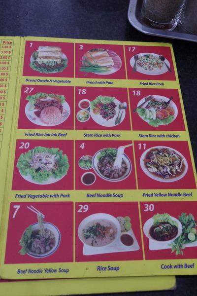 Neak Pean Restaurant シェムリアップIMGP5279