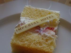 帝国ホテル14050801