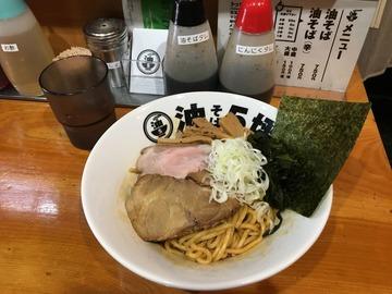 油そば 5坪 田無IMG_0060[1]