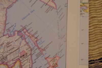 韓国ハングル語世界地図帳集めるマニアコレクターIMGP6984