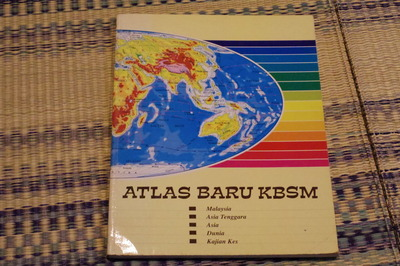 マレーシアマレー語世界地図帳集めるマニアコレクターIMGP6805