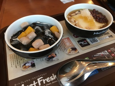 Meet Fresh(鮮芋仙 ミートフレッシュ)吉祥寺IMG_2202