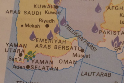 マレーシアマレー語世界地図帳集めるマニアコレクターIMGP6801