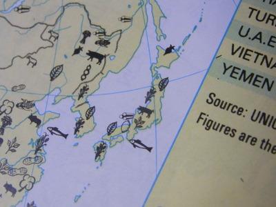 ジンバブエ世界地図帳RIMG2302