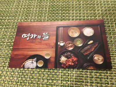 ソウル駅 冷麺IMG_1463
