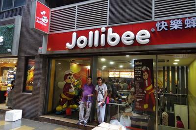 Jollibeeジョリビー中環セントラルハンバーガーIMGP5399