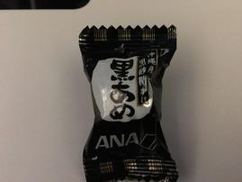 ANA886クアラルンプール羽田IMG_2165
