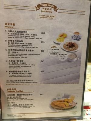 翠華餐廳(すいかレストラン)@香港島セントラルIMG_1909