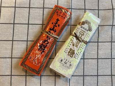 玉桜堂岩手盛岡豆銀糖金山からめ餅IMG_6386