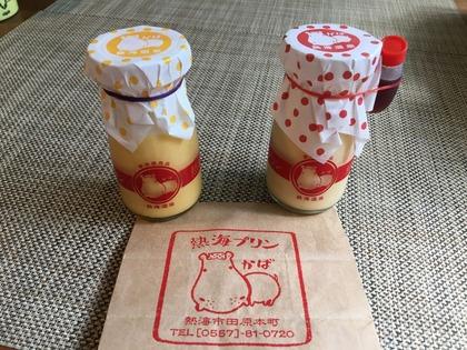 熱海プリン 高円寺IMG_2214