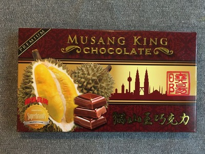 マレーシアMUSANGKINGチョコレート猫山王IMG_2170