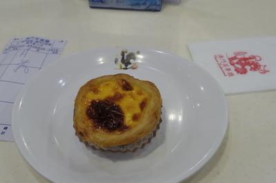澳門茶餐廳 尖沙咀 エッグタルトIMGP4141