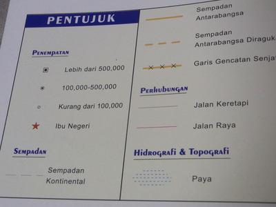 マレーシア世界地図帳RIMG2250