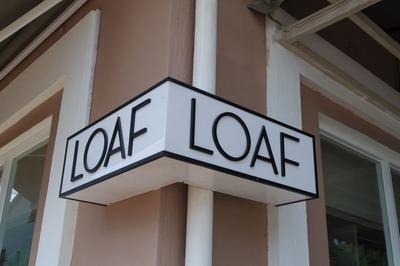 ザ・ローフ(The Loaf)ランカウイテラガハーバーIMGP6091