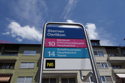 スイス旅行記 チューリッヒ STERNEN OERLIKONIMGP3952