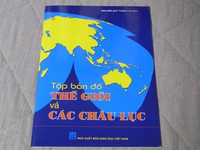 ベトナム世界地図帳RIMG2305