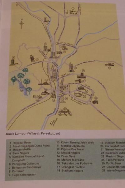 マレーシアマレー語世界地図帳集めるマニアコレクターIMGP6795