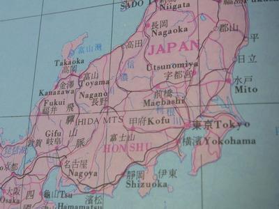 台湾世界地図帳RIMG2221