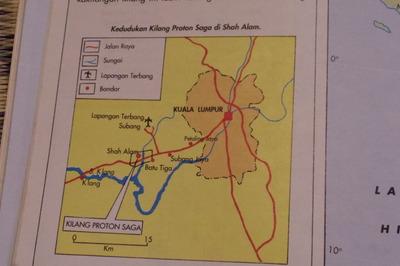 マレーシアマレー語世界地図帳集めるマニアコレクターIMGP6815