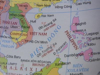 ベトナム世界地図帳RIMG2316