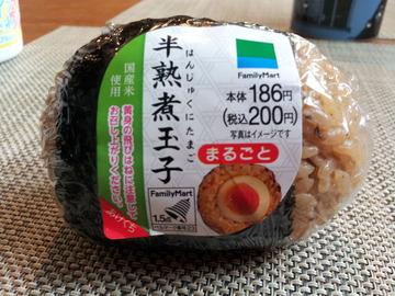 まるごと半熟煮玉子20160728_134638