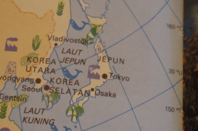 マレーシアマレー語世界地図帳集めるマニアコレクターIMGP6800