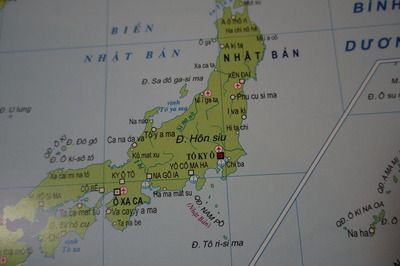 ベトナム語地図帳IMGP2691