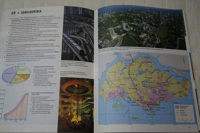 マレーシア世界地図IMGP2703