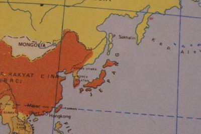 インドネシア語世界地図帳集めるマニアコレクターIMGP6904