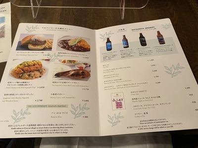 上高地帝国ホテルレストランアルペンローゼIMG_6028