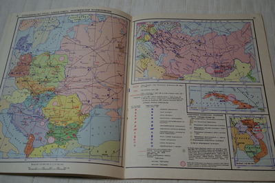 ロシア語地図帳IMGP2682