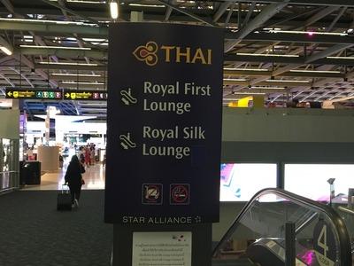 スワナプーン国際空港 タイ国際航空 ビジネスクラスIMG_0963