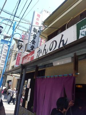 観音食堂20150514_123554